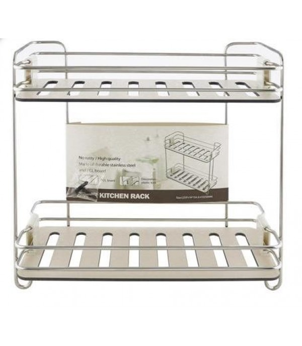 KITCHEN RACK SS 2TIERS WHITE AQ-3150A2